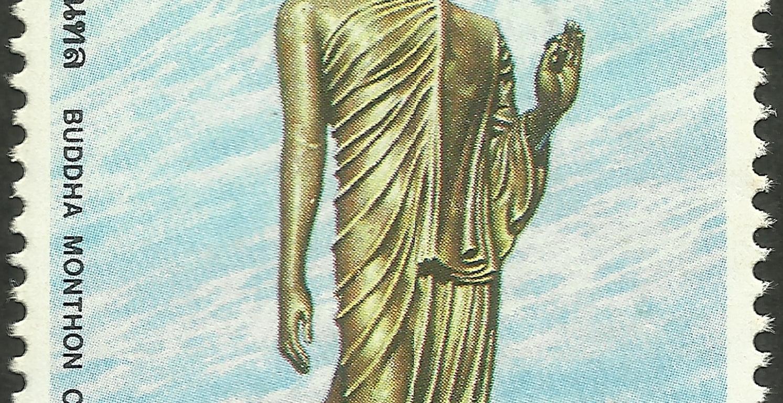 Thailand #1290 (1988)