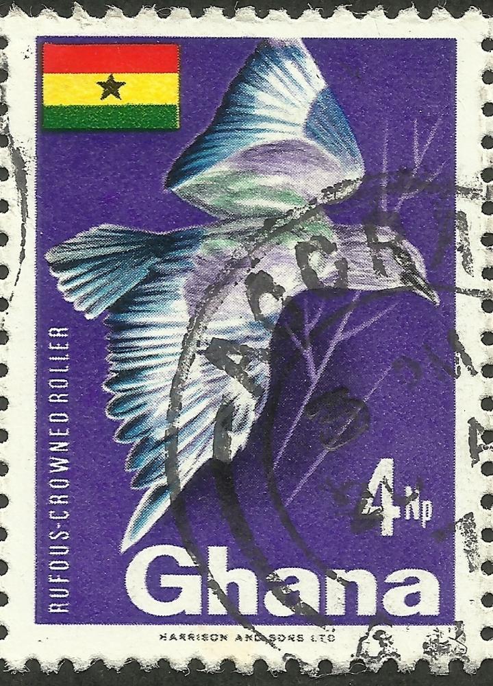 Ghana #291 (1967)