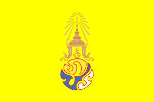 Royal Flag of King Bhumibol Aduyladej (Rama IX)