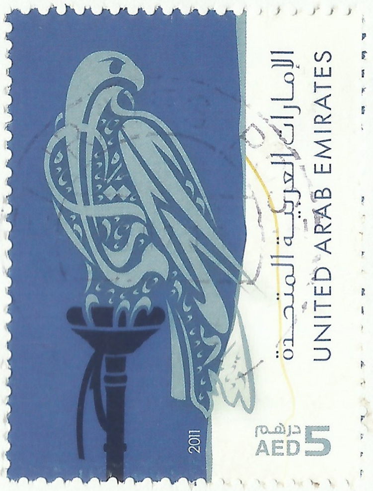 United Arab Emirates – Michel #1076 (2011)