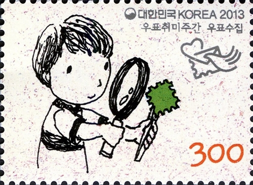 National Stamp Collecting Month: The Magnifying Glass
